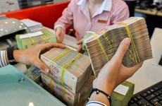促进远程开户 实现数字化银行目标