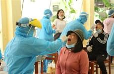 越南新增29例新冠肺炎确诊病例
