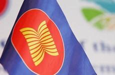 东盟成立53周年:东盟与伙伴国的关系不断向纵深发展
