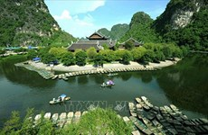 2020年越南摄影大赛正式启动