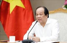 越南政府办公厅主任梅进勇部长:需以服务人民和企业为核心