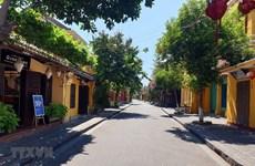 受新冠肺炎疫情的影响广南省过夜游客人数下降67%