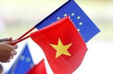 实施EVFTA协定的四组措施