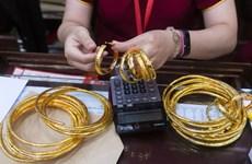 11日下午越南国内黄金价格继续下滑