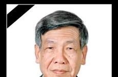 中国、老挝、柬埔寨和古巴等国家领导人就黎可漂同志逝世向越南党和国家领导人致唁电