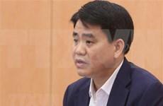 越南:河内市人民委员会主席阮德钟暂时被停职90天