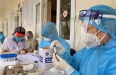 新冠肺炎疫情:广宁省采取最高级别的防疫措施 坚决遏制疫情扩散蔓延