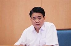 越共中央政治局停止阮德钟的河内市市委副书记职务