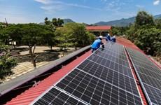 越南中部西原地区开发8730多个屋顶太阳能发电项目