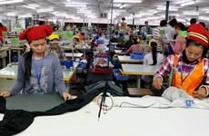 欧盟开始将部分撤销柬埔寨商品关税优惠