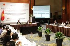 2020东盟轮值主席国:东盟与经合组织良好监管实践网络视频会议召开