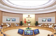 越通社简讯2020.8.12
