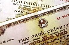 越南发行政府债券 成功筹资6.2万亿越盾