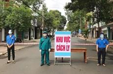 岘港对部分地区采取隔离措施以防疫情扩散蔓延