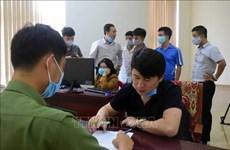 承天顺化省对组织网络赌博的7名外国人进行处罚和驱逐出境