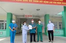 新冠肺炎疫情:岘港市新增10例治愈病例 最小仅8个月大