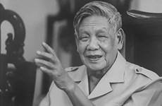 老挝人民革命党中央委员会前总书记朱马里对已故越共中央总书记黎可漂印象深刻