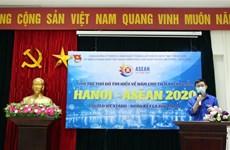 首都河内青年了解2020东盟轮值主席年