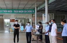 越南新增两例新冠肺炎确诊病例治愈出院