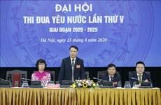 越南通讯社第5届爱国竞赛大会召开