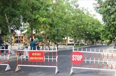 广南省继续在出现新冠肺炎确诊病例的地区采取社交距离措施