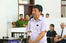 越南公安部对丁罗升等交通运输部官员进行起诉