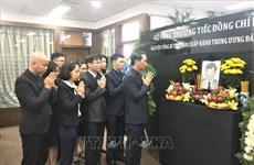 原越共中央总书记黎可漂吊唁仪式在中国香港和昆明举行