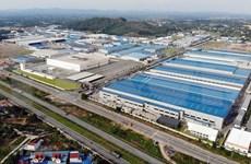 德国媒体将越南评为投资者的投资乐土