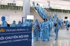 胡志明市从岘港市接回297名旅客