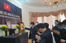 越南驻埃及大使馆举行原越共中央总书记黎可漂吊唁仪式