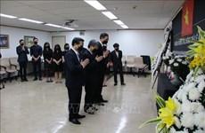 越南驻多国大使馆为原越共中央总书记黎可漂举行吊唁仪式