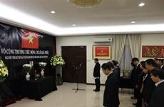 越南驻马来西亚和日本大使馆隆重举行原总书记黎可漂吊唁仪式