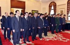 越南驻中国大使馆为黎可漂举行吊唁仪式