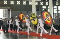 黎可漂同志国葬:近660支国内外代表团前来吊唁