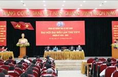 越共越通社第26次代表大会在河内举行 黎国明当选越通社党委书记
