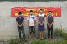"""老街省对""""非法组织他人偷渡至国外""""案进行起诉"""