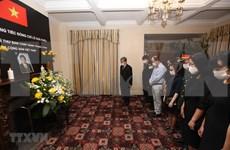 原越共中央总书记黎可漂吊唁仪式在各地举行