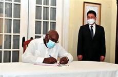 原越共中央总书记黎可漂吊唁仪式在古巴举行