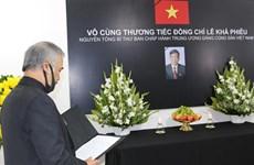 原越共中央总书记黎可漂吊唁仪式墨西哥等拉美国家举行