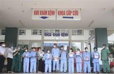 岘港市10名新冠肺炎患者痊愈出院