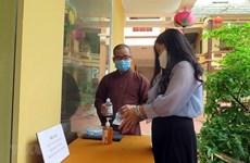 越南佛教协会建议以视频形式举行盂兰盆节相关活动