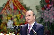越南政府总理阮春福出席人民公安传统日75周年纪念典礼