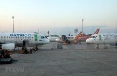 内排国际机场8月15日起调整航站楼客运运营方案