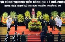 原越共中央总书记黎可漂治丧委员会及其家属致答谢辞