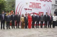 印尼共和国国庆75周年纪念活动在河内举行