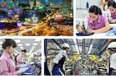 EVFTA协定:越南将成为欧盟以及其他地区国家投资商的理想投资目的地