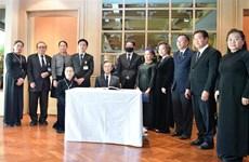 原越共中央总书记黎可漂的吊唁仪式在泰国、印尼、缅甸、瑞士和希腊举行