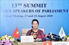 越南国会主席阮氏金银出席第十三届全球女性议长峰会