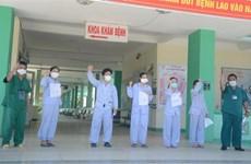 新冠肺炎疫情:岘港市新增治愈出院病例9例