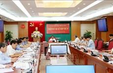 越通社简讯2020.8.17